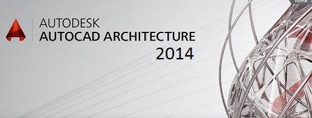 Autodesk AutoCAD Architecture Software 2014